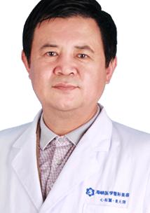 乳房下垂是什么原因 广州海峡整形医院闫爱跃乳房下垂矫正