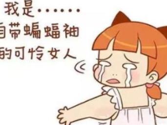 深圳丽港丽格整医院手臂吸脂手术疼不疼 方法多样
