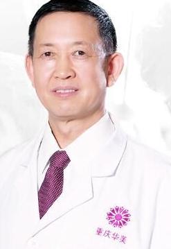 重庆华美整形医院陈德法专家简介 假体隆胸效果究竟如何