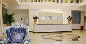 北京钻石女人医疗美容诊所