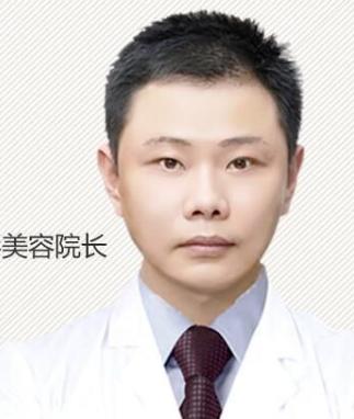 武汉中爱整形医院付荣峰乳晕漂红靠谱吗 效果究竟怎么样呢