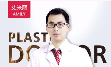 成都艾米丽整形医院程红涛专家面部吸脂可靠吗