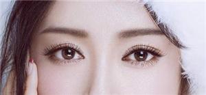 北京双眼皮整形哪家医院好 北京昕颜专注于自然翘睫双眼皮
