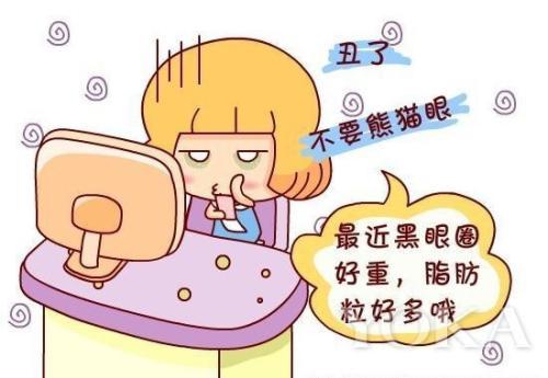 黑眼圈激光能祛掉吗 北京可思美整形医院20分钟告别熊猫眼