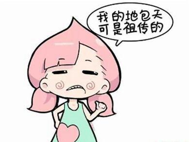 天津中诺牙齿地包天怎么矫正 需要多少钱