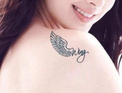 武汉华美整形医院余萌去纹身多少钱 激光洗纹身会留疤吗