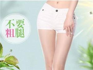 360大腿吸脂手术痛苦吗 上海瑰康整形医院大腿吸脂多少钱