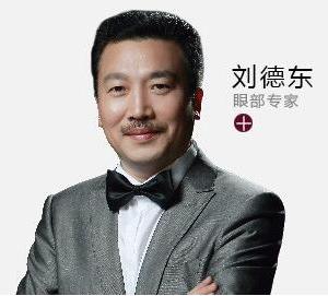贵阳利美康刘德东医生深度解析 肋软骨隆鼻效果及安全性