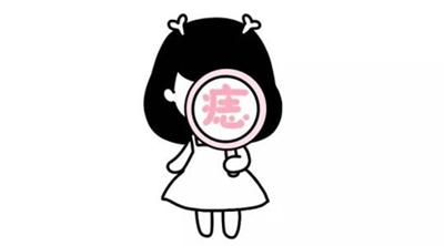 江苏中医院整形科激光点痣多少钱一颗 简单快速不留疤