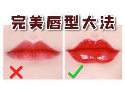 西安艾美整形医院做嘟嘟唇需要多少钱 五大唇形任你选