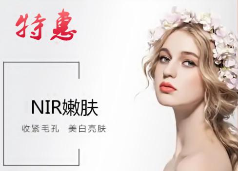 南京华美整形医院激光美白脸部多少钱 一站改善肤质