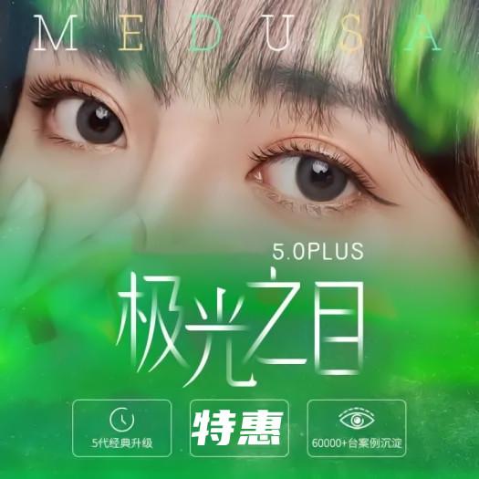 深圳广和整形割双眼皮大概多少钱真人实拍双眼皮对比图