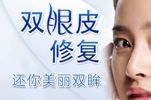 北京双眼皮修复专家名单 刘风卓30年精艺技术 在现明眸电眼