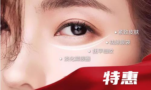 上海清杨整形医院开双眼皮怎么样 正规美眼医院