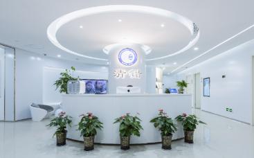 杭州清锴医疗美容门诊部