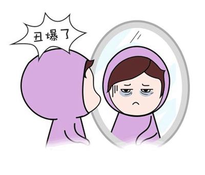 衡阳雅美做激光去黑眼圈大概多少钱 有没有副作用