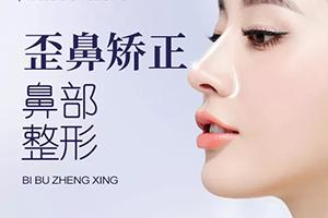 上海伊莱美整形医院歪鼻矫正安全性/价格 拯救你的容颜