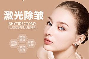 面部除皱好方法 杭州时光整形黄硕激光除皱立即见效