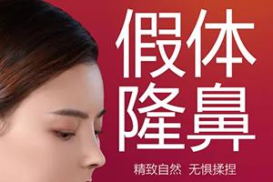深圳美莱整形医院梁晓健做假体隆鼻经验丰富 回头率高