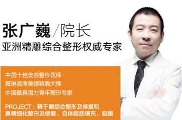 宁波薇琳整形医院张广巍提升乳房 重新找回自信