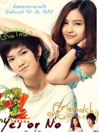 泰国电影yes or no女主角Aom整容 与Tina?#38505;?#24456;般配