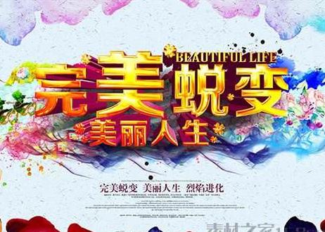 北京薇琳整形美容医院 5月聚惠<font color=red>整形活动价格表</font>